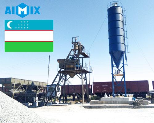 Aimix Бетонный завод AJ75