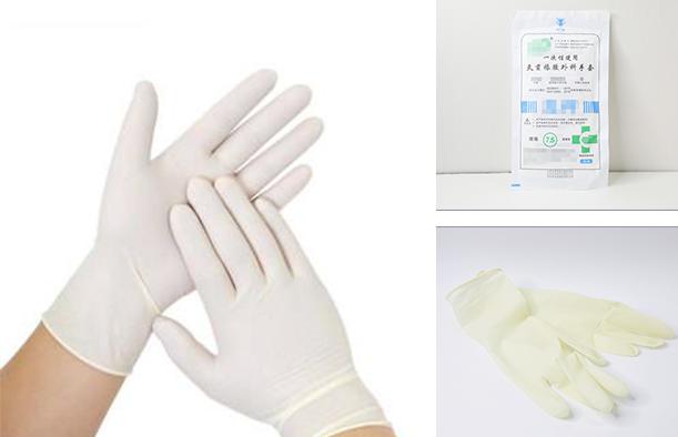 Перчатки латексные стерильные